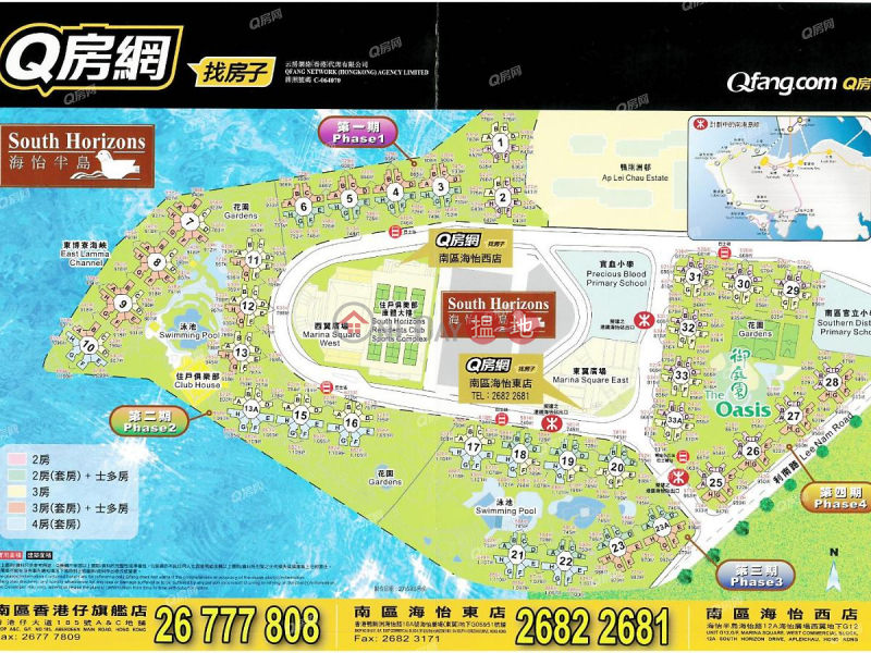 海怡半島3期美軒閣(23座)|中層住宅|出租樓盤-HK$ 32,000/ 月