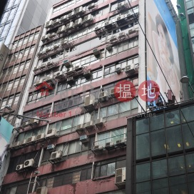 On Lok Yuen Building,Central, Hong Kong Island