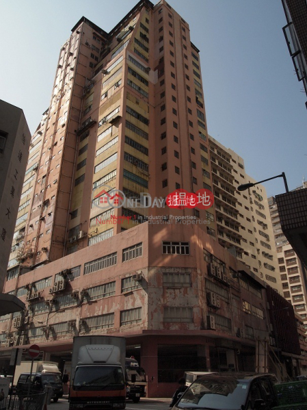 YALLY IND BLDG, Yally Industrial Building 益年工業大廈 Rental Listings | Southern District (info@-02939)
