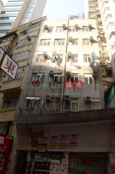 蘇杭街117-119號 (117-119 Jervois Street) 上環|搵地(OneDay)(2)