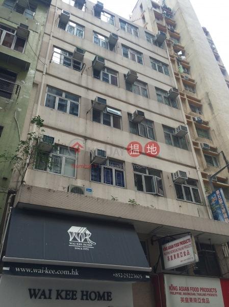 35-37 High Street (35-37 High Street) Sai Ying Pun|搵地(OneDay)(1)
