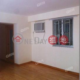 Feiloon Terrace   3 bedroom Low Floor Flat for Sale Feiloon Terrace(Feiloon Terrace)Sales Listings (XGGD723200482)_0
