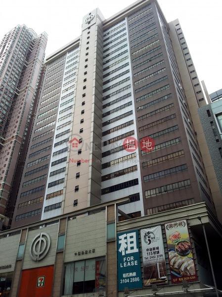 CDW Building (CDW Building) Tsuen Wan West|搵地(OneDay)(1)