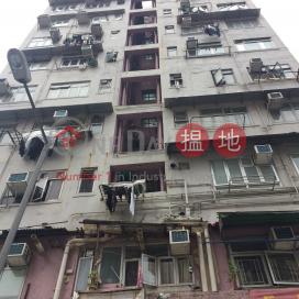 Cheong Fok House|昌福大廈