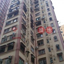 景文樓,北角, 香港島