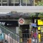 新基商業中心 (San Kei Tower ) 灣仔怡和街56-58號|- 搵地(OneDay)(2)