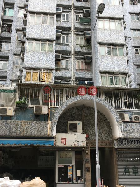 Beverly Court (Beverly Court) Sham Shui Po 搵地(OneDay)(2)