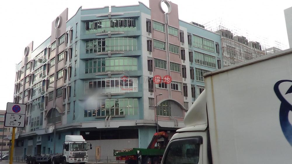 Central Trading Centre (Central Trading Centre) Fanling|搵地(OneDay)(1)