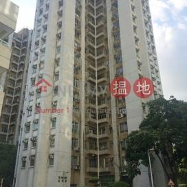Ting Chi House|定志閣