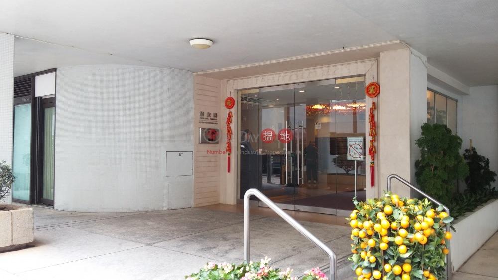 太古城翠湖台 (Tsui Woo Terrace) 鰂魚涌|搵地(OneDay)(1)