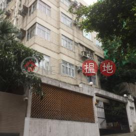 愛群閣,大坑, 香港島