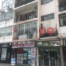 31-37 Lyttelton Road,Mid Levels West, Hong Kong Island