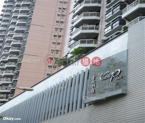 3房2廁,實用率高,露台《雲地利台出售單位》|雲地利台(Ventris Place)出售樓盤 (OKAY-S121944)_0