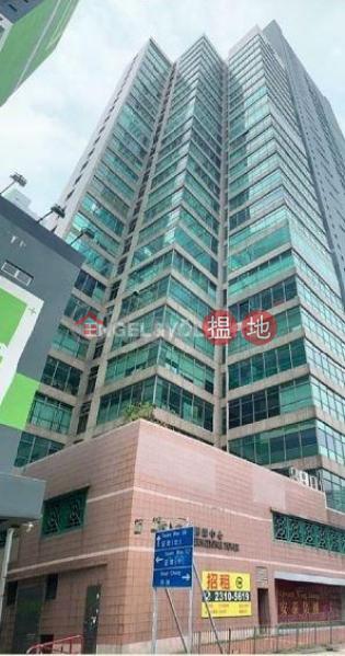 荃灣東開放式筍盤出售|住宅單位120德士古道 | 荃灣香港-出售HK$ 1,320萬