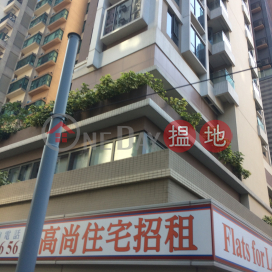 18 Catchick Street,Kennedy Town,