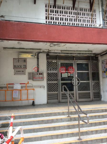 石硤尾邨第二十一座 (Shek Kip Mei Estate Block 21) 石硤尾|搵地(OneDay)(1)