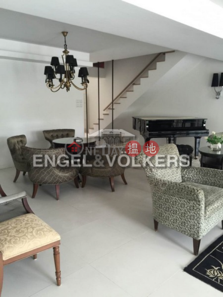 Property Search Hong Kong | OneDay | Residential, Sales Listings, Expat Family Flat for Sale in Hang Hau