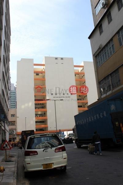 Kam Bun Industrial Building (Kam Bun Industrial Building) Kwai Chung|搵地(OneDay)(1)