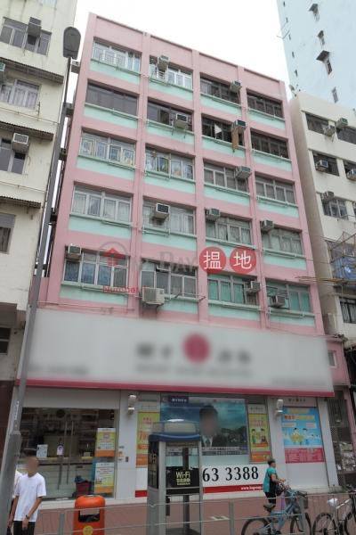 141-145 Kwong Fuk Road (141-145 Kwong Fuk Road) Tai Po|搵地(OneDay)(1)
