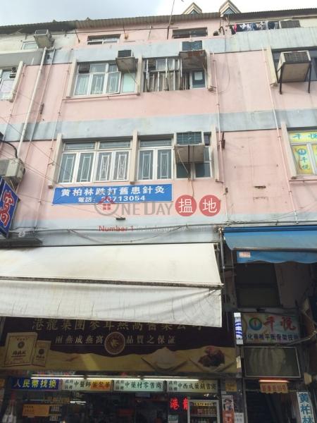 San Hong Street 53 (San Hong Street 53) Sheung Shui|搵地(OneDay)(3)