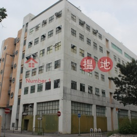 Din Wai Industrial Building|電威工業大廈