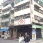新村街40號 (40 Sun Chun Street) 灣仔新村街40號|- 搵地(OneDay)(4)