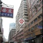 Kwai Shing Industrial Building (Kwai Shing Industrial Building) Kwai Chung|搵地(OneDay)(2)