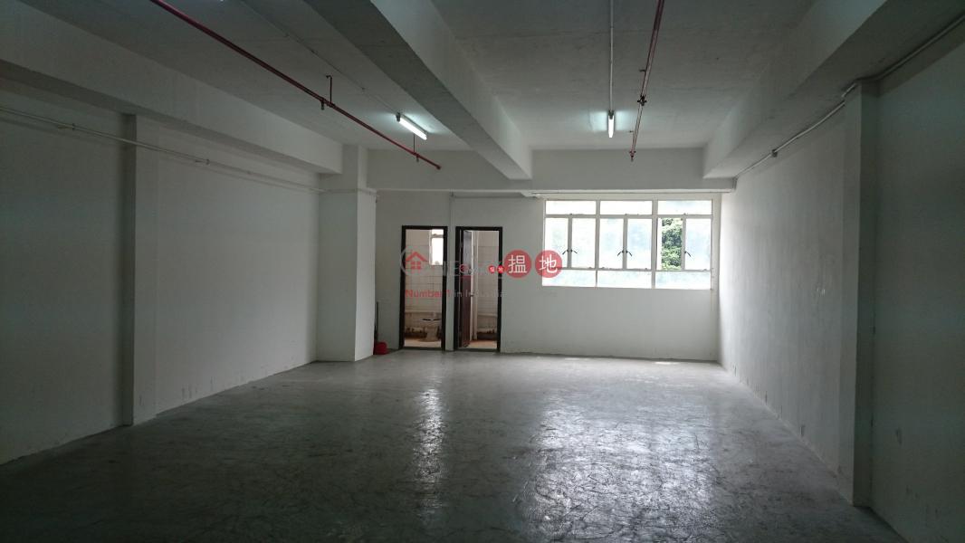 裕昌中心|沙田裕昌中心(Yue Cheong Centre)出租樓盤 (charl-02619)