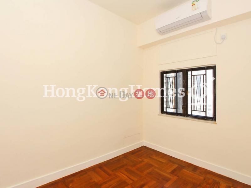 香港搵樓|租樓|二手盤|買樓| 搵地 | 住宅|出租樓盤-日景閣兩房一廳單位出租