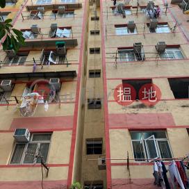 18 HUNG WAN STREET,To Kwa Wan, Kowloon