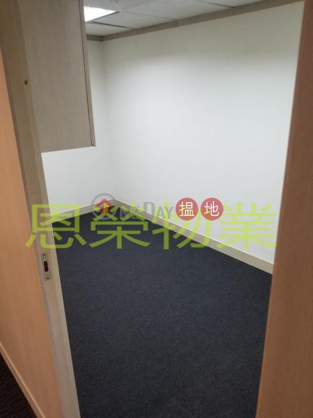 東惠商業大廈|低層-寫字樓/工商樓盤出租樓盤|HK$ 22,100/ 月