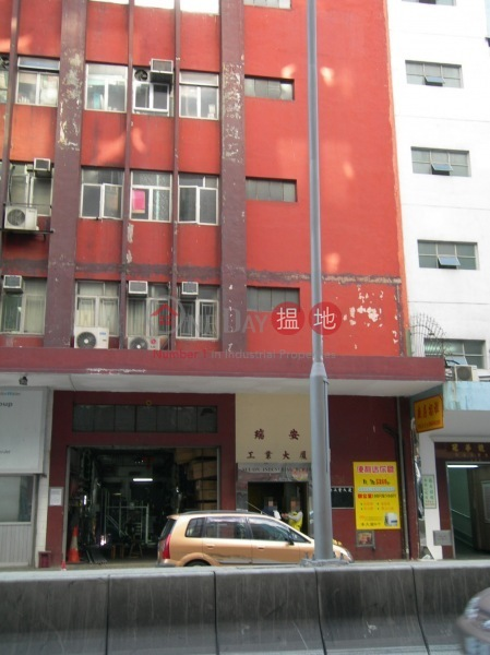 Sui On Industrial Building (Sui On Industrial Building) Kwun Tong|搵地(OneDay)(5)