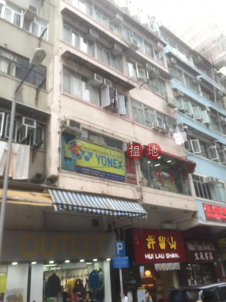 白加士街43號 (43 Parkes Street) 佐敦|搵地(OneDay)(1)