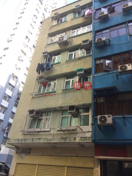 Siu Cheung Building (Siu Cheung Building) Sai Ying Pun|搵地(OneDay)(1)