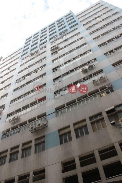 Kwai Cheong Centre (Kwai Cheong Centre) Kwai Chung|搵地(OneDay)(3)