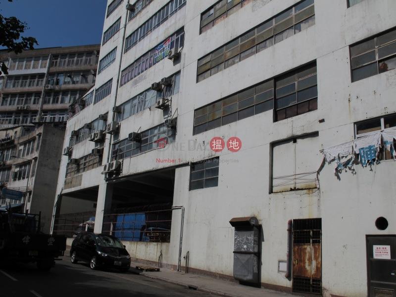 油塘工業大廈4座 (Yau Tong Industrial Building) 油塘|搵地(OneDay)(5)