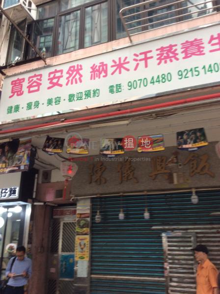 40 Shung Ling Street (40 Shung Ling Street) San Po Kong|搵地(OneDay)(2)