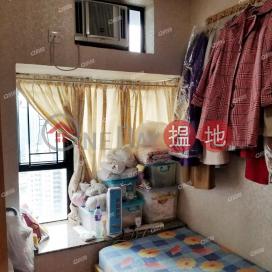 Nan Fung Plaza Tower 1 | 3 bedroom High Floor Flat for Sale|Nan Fung Plaza Tower 1(Nan Fung Plaza Tower 1)Sales Listings (XGXJ614000076)_0