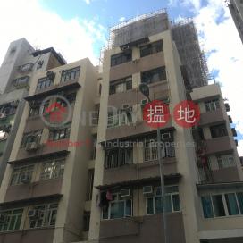 Kam Lun Building,Yuen Long, New Territories