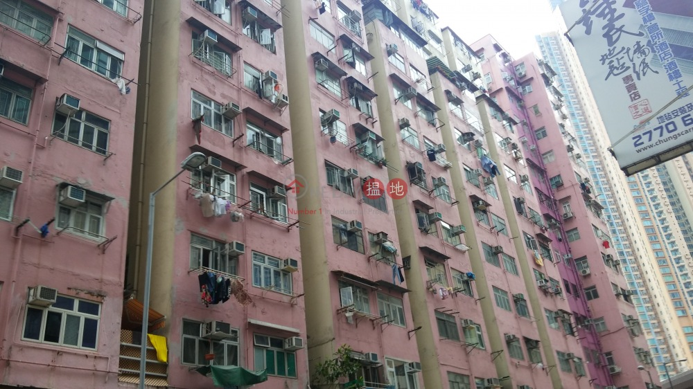 Cheung Hing Mansion (Cheung Hing Mansion) Mong Kok|搵地(OneDay)(3)