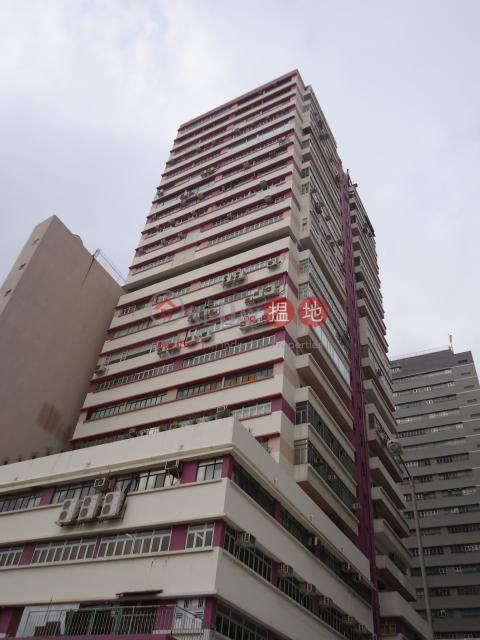 Kwai Bo Industrial Building|Southern DistrictKwai Bo Industrial Building(Kwai Bo Industrial Building)Rental Listings (info@-05266)_0