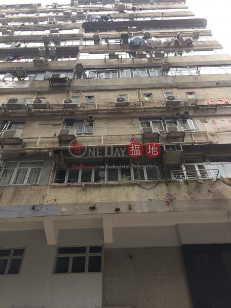 美明大廈 (May Ming Mansion) 佐敦|搵地(OneDay)(3)