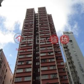 Po Tak Mansion,Kennedy Town, Hong Kong Island