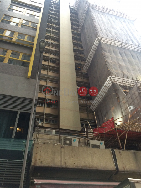 山河大廈 (San Ho Building) 銅鑼灣|搵地(OneDay)(1)