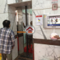 樂基商業中心 (Lucky Commercial Centre) 西區|搵地(OneDay)(5)