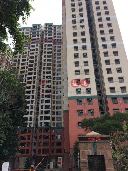 Pokfulam Gardens Block 2 (Pokfulam Gardens Block 2) Pok Fu Lam|搵地(OneDay)(1)