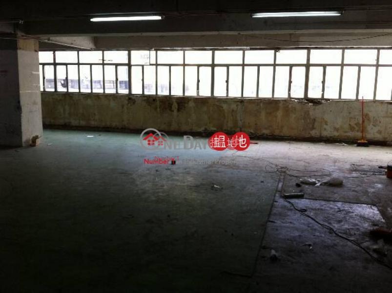Kam Foo Industrial Building | 97-103 Ta Chuen Ping Street | Kwai Tsing District | Hong Kong, Rental | HK$ 35,000/ month