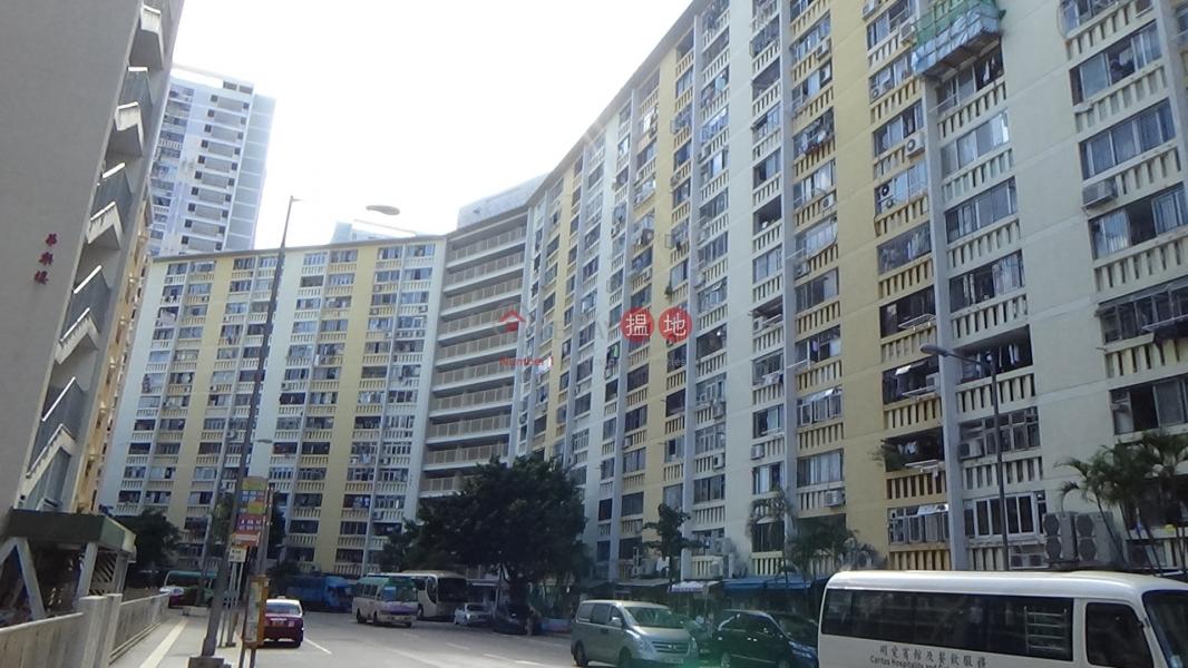 Wah On House (Wah On House) Pok Fu Lam|搵地(OneDay)(2)
