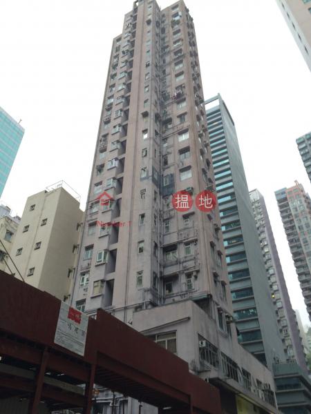 Fai Hon Building (Fai Hon Building) Tin Hau|搵地(OneDay)(1)