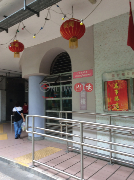 Lower Wong Tai Sin (II) Estate - Lung Chi House (Lower Wong Tai Sin (II) Estate - Lung Chi House) Wong Tai Sin 搵地(OneDay)(1)